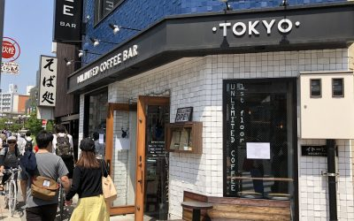 Unlimited Coffee Bar in Tokyo